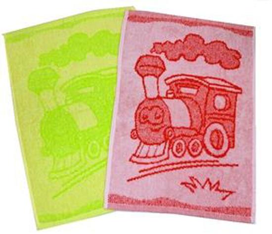 Obrázek z Dětský ručník Train 30x50 cm